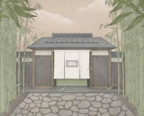 ブランド創設100周年!「グッチ」が京都で体験型のエキシビションを開催。
