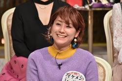 IMALU(写真提供:日本テレビ)