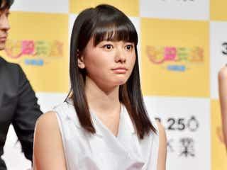 山本舞香「最初は怖かった」 過酷な挑戦に山田涼介&菅田将暉「かっこよかった」