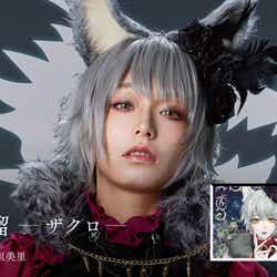 モデルプレス - 宇垣美里、美しすぎる本格ハロウィンコスプレ 狼に変身