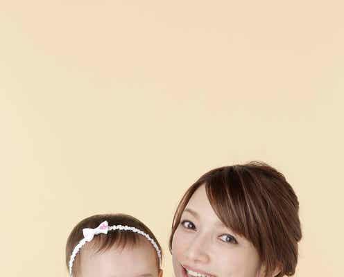 後藤真希、緊張の出産を回顧 新米ママの素顔とは