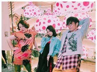 オリラジ藤森&山本舞香&バービー「流行の最先端」おしゃれすぎる3ショット公開