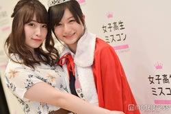 (左から)初代日本一かわいい女子高生のりこぴん、二代目日本一かわいい女子高生のゆきゅん (C)モデルプレス