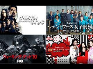 最も観られた海外ドラマは? Hulu年間視聴者数ランキング2019を発表