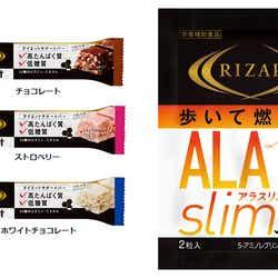 無理せず痩せたい人に向けて、ストレスフリーなダイエットを提案(左から)空腹を避けて血糖値の急激な上昇を避ける1日3食+2間食する「5Dietダイエットサポートバー」、たんぱく質を構成する成分となるアミノ酸を配合する「ALA slim-アラスリム-」(画像提供:RIZAP)
