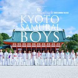KYOTO SAMURAI BOYS「TGC」出演決定 スペシャルパフォーマンス披露