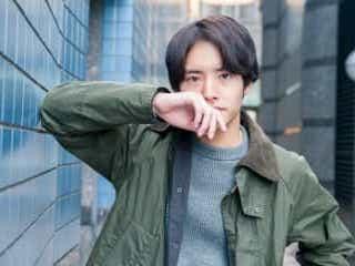 【眼福♡男子】Vol.8 赤楚衛二<お仕事編>「役者で周りの人を幸せにしたい」
