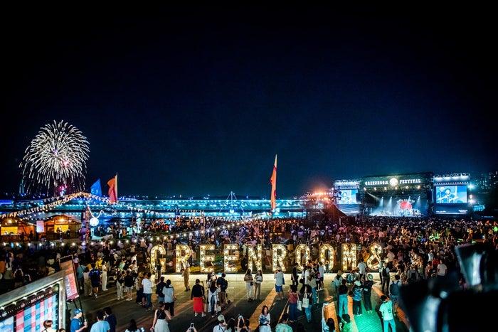 GREENROOM FESTIVAL過去開催時の様子(提供画像)