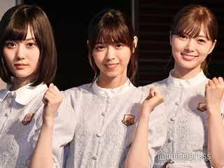 乃木坂46、新曲タイトル発表「高校生クイズ」応援ソングに決定