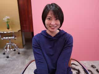 志田未来、5年ぶりショートヘアに挑戦 バッサリカットに「短くなっていく度にテンションが上がって」