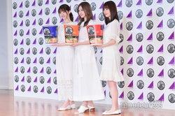 松村沙友理、白石麻衣、生田絵梨花 (C)モデルプレス