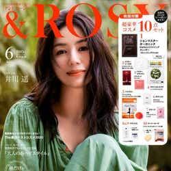 井川遥「&ROSY」2020年6月号(C)Fujisan Magazine Service Co., Ltd. All Rights Reserved.