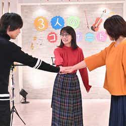 モデルプレス - 波瑠主演ドラマ「G線上のあなたと私」第8話あらすじ