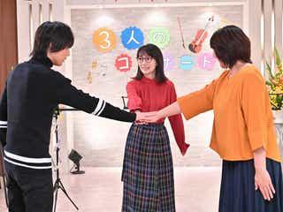 波瑠主演ドラマ「G線上のあなたと私」第8話あらすじ