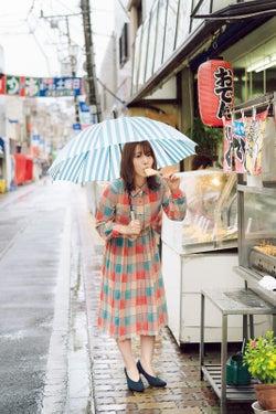 内田真礼(C)前康輔、光文社