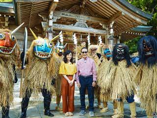 タモリ、秋田の魅力に迫る!突如現れたナマハゲ集団に林田アナもビックリ『ブラタモリ』
