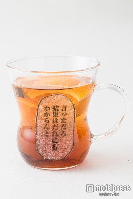 リヴァイのオレンジダージリンティー/画像提供:井上商事