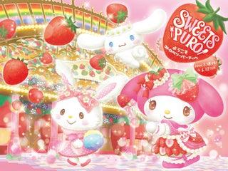 """サンリオピューロで""""いちご""""テーマの限定イベント初開催、甘いピンク色の世界にときめく"""