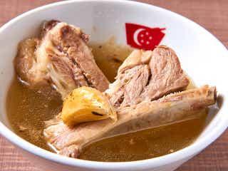 【日本初上陸】骨付き肉とスパイスたっぷりスープで身体がポカポカ!「バクテー」を一度は食べてみるべし