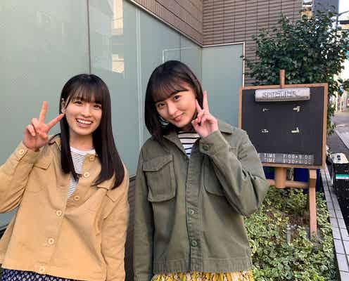 乃木坂46大園桃子&遠藤さくらユニット曲「友情ピアス」MV公開