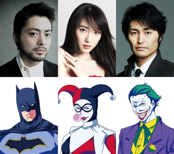 (左から)山田孝之、知英、安田顕(C) Warner Bros. Japan and DLE. DC characters and elements(C)& TM DC Comics. Eagle Talon characters and elements (C) & TM DLE. All Rights Reserved.