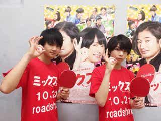 卓球大会目指すM!LK佐野勇斗をメンバーも全力応援 塩崎太智が駆けつける<ミックス。>