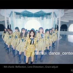 "AKB48、センター松井珠理奈不在で異例の対応 ""未完成""MV公開<「センチメンタルトレイン」MV・アー写・ジャケ写>"