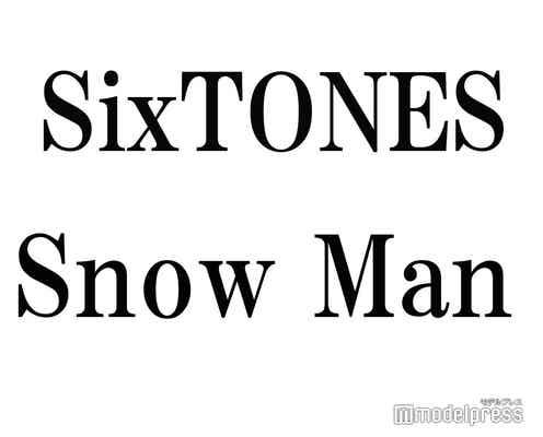SixTONES&Snow Man、ISLAND TV卒業 アーカイブページを新設