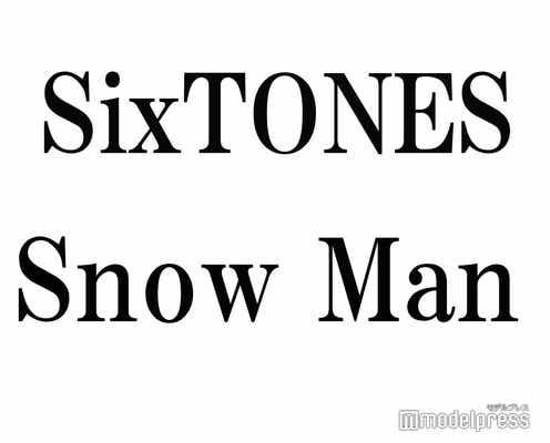 SixTONES&Snow Man「らじらー!サタデー」卒業を発表
