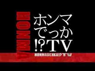吉澤ひとみ、脊山麻理子ら「結婚に向かない女」か『ホンマでっか!?TV』で診断