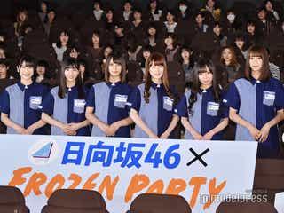日向坂46、美容・得意料理・恋の悩み…女性ファンからの質問に回答