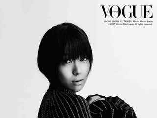 宇多田ヒカル「VOGUE JAPAN」で11年ぶり女性誌出演 有名フォトグラファーとタッグ