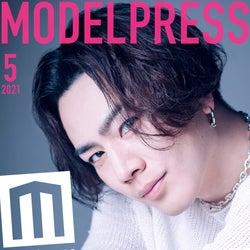 5月表紙は三代目JSB登坂広臣 モデルプレス新企画「今月のカバーモデル」(C)モデルプレス