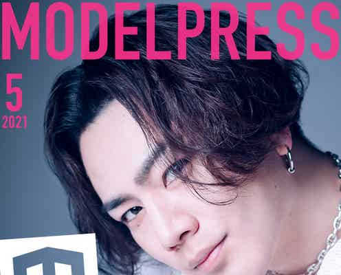 5月表紙は三代目JSB登坂広臣 モデルプレス新企画「今月のカバーモデル」