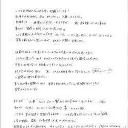 紗羅マリー直筆コメント(C)LesPros entertainment.Co.,Ltd.