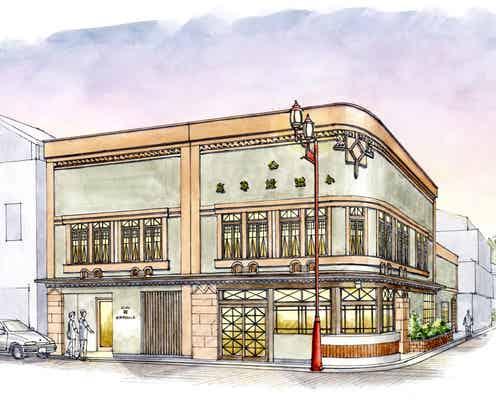 煙草店や薬局を活用した分散型ホテル、埼玉に2022年開業へ