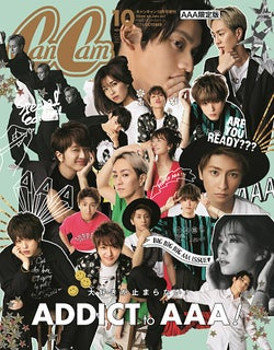 「CanCam」10月号AAA限定版(8月23日発売)表紙:AAA(写真提供:小学館)