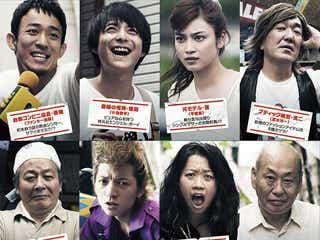 小林龍二(DISH//)、金髪&特攻服のヤンキーに ファンキー加藤主演映画に出演決定<本人コメント>