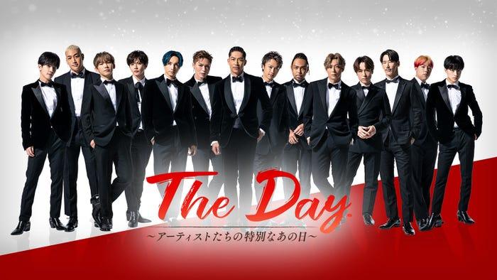 EXILE 20周年スペシャル 動画 2021年9月28日 21/09/28