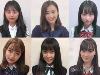 「女子高生ミスコン2019」関西エリアの候補者公開 投票スタート<日本一かわいい女子高生>