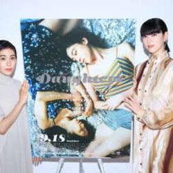 【インタビュー】映画『Daughters』三吉彩花「お互いの存在が大きかったことを実感しながら撮影に臨めました」 阿部純子「どのように生きたいかを考えるきっかけになりました」
