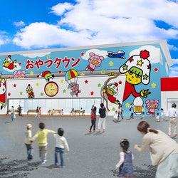 「ベビースターラーメン」の工場一体型テーマパーク、三重に今夏開業