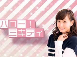 藤本美貴、YouTube開設を発表 第1弾ゲストに真野恵里菜