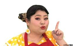 「料理作れない」渡辺直美、料理番組のナレーションに