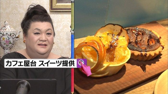 「マツコ会議」より(C)日本テレビ