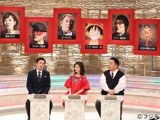 """尾田栄一郎が嫉妬する""""あのマンガ""""の凄さを""""コマ指定""""で解説"""