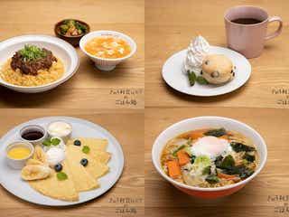 「きのう何食べた?のごはん処」期間限定オープン シロさん(西島秀俊)&ケンジ(内野聖陽)が食べた料理を再現