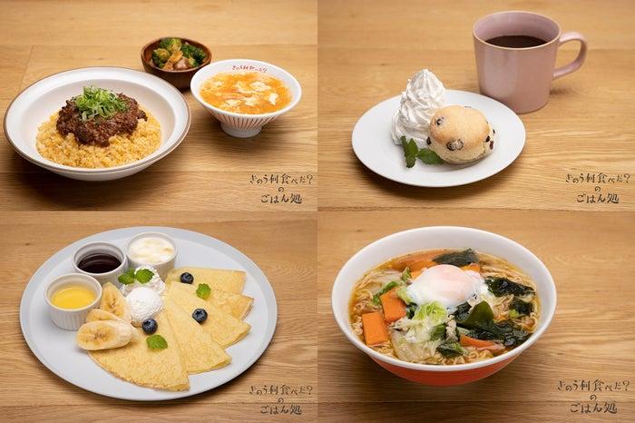 「きのう何食べた?のごはん処」がオープン/画像提供:パルコ