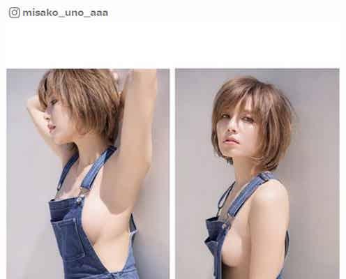 AAA宇野実彩子、美バストチラリのSEXYショット再び 「Sっぷり隠せない顔」を初披露