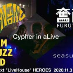 """次世代注目アーティストのライブを配信する『Next """"LiveHouse"""" HEROES』に奮酉、アシノイヌ、seasunsalt、Jam Fuzz Kidが登場"""